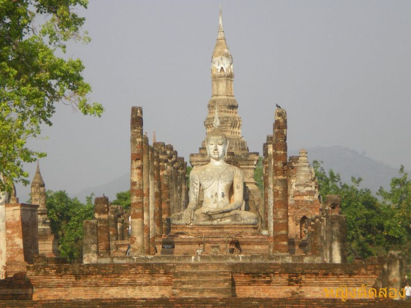 sukhothai2.jpg